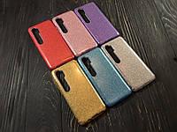 Блестящий чехол Shine для Xiaomi Mi Note 10 Lite