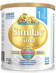 Сухая молочная смесь Similac Gold -1 (Симилак голд ) с рождения и до 6 мес ,  400 гр