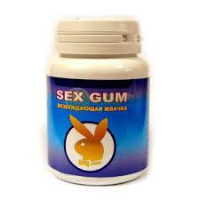 Sex Gum - возбуждающая жвачка (Секс гум) #E/N