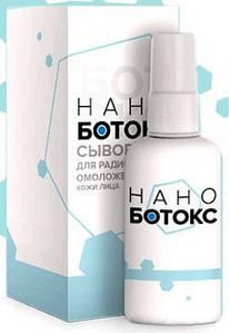 Нано Ботокс - Сыворотка для лица (спрей) #E/N