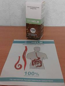 BioHelm - Антигельминтное средство (БиоГельм) #E/N