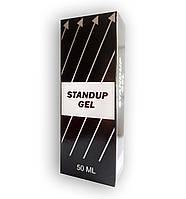 StandUp Gel - Гель для увеличения члена (СтэндАп Гель) #E/N