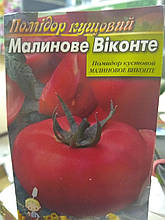 Семена томата сорт среднераннего детерминантного полуштамбовый  Малиновое виканте 5 грамм упаковка  Украина