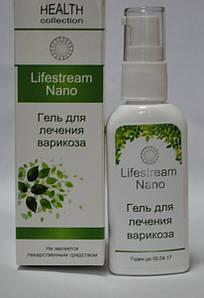 Lifestream nano - Гель для лечения варикоза (Лайфстрим Нано) #E/N