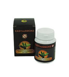 Easy No Smoke - Лекарственный сбор от курения (порошок) (Изи Но Смок) #E/N