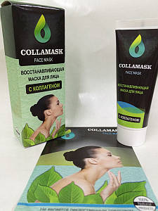 COLLAMASK - Восстанавливающая маска для лица с коллагеном (КоллаМаск) #E/N