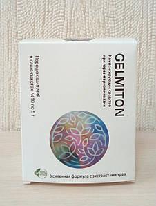 Gelmiton - Средство от гельминтов и глистов (Гельмитон) #E/N
