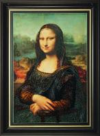 """Набор для вышивки бисером Чарівна мить """" Мона Лиза"""""""