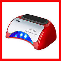 Лампа для маникюра CCFL+LED Professional 48W красная, Маникюрная лампа CCFL+LED Professiona цвет красный