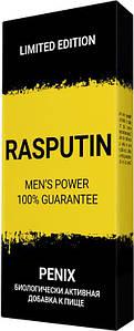 RASPUTIN - капсулы для потенции (Распутин) #E/N