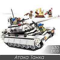 "Детский конструктор Qman аналог LEGO ""Атака Такнка"" | 430 деталей |"