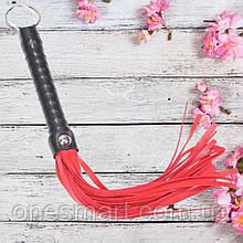 Червоний батіг з чорною ручкою для BDSM ігор