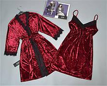 Комплект двійка для сну і вдома халат і пеньюар велюровий бордовий.