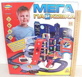 Детский паркинг «Мега парковка» (4 машинки + звуковые эффекты) - 922-7