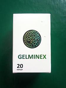Gelminex - Капсули для боротьби з паразитами (Гельминекс) #E/N
