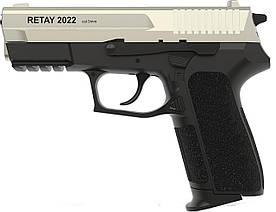 Пістолет стартовий Retay 2022. Колір - satin Y530200S
