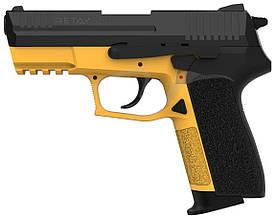 Пістолет стартовий Retay S20 Колір - sand S530105Y