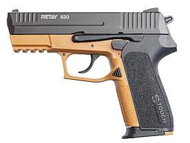 Пістолет стартовий Retay S20 Колір - tan S530107R