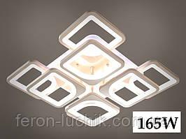 Люстра с пультом HS8060 4+4 DIMMER+LED подсветка разноцветная светодиодная потолочная