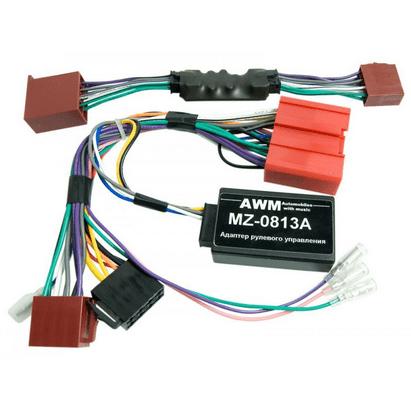 Адаптер рулевого управления AWM MZ-0813A Mazda (P23474)