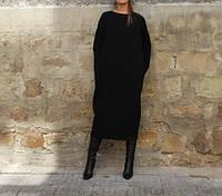 Платье свободный силуэт длинный рукав