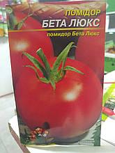 Семена томата сорт сверхраннего кустового детерминантного круглого красного Беталюкс 5 грамм упаковка