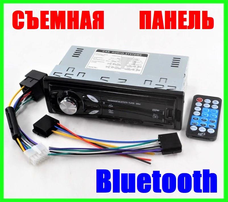 Многофункциональная Автомагнитола с Bluetooth USB/microUSB Mp3 Магнитола с Блютуз (Съёмная Панель)