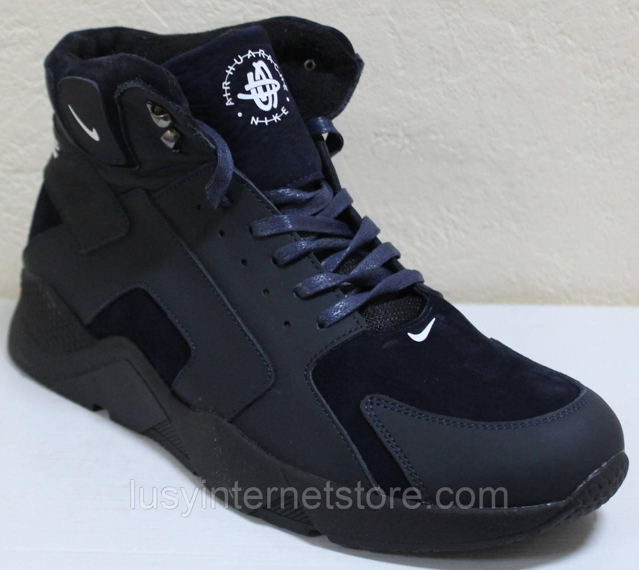 Ботинки зимние мужские кожаные от производителя модель ВР705-4