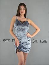 Ночная рубашка женская Este велюровая с кружевом 302-1 серебристый.