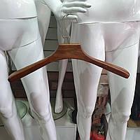 Вешалка деревянная шубная