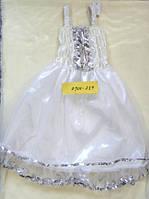Платье бальное, белое