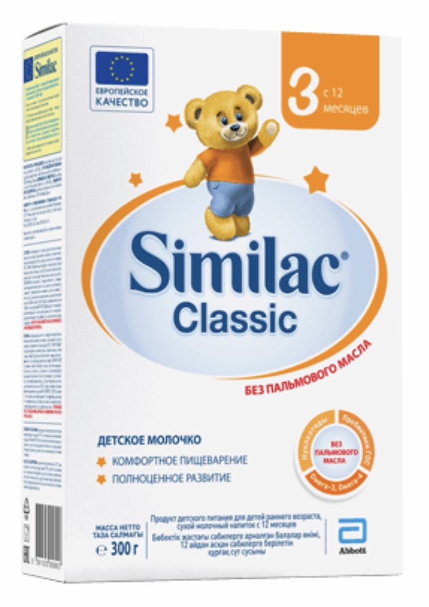 Молочко Similac Classic-3 (Симилак Классик)  с 1 года и  до 1.5 лет  ,300 гр