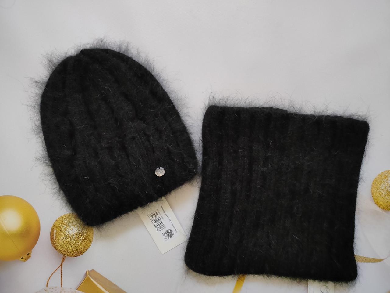 Комплект с баффом из ангоры Инара ODYSSEY 454110 черный