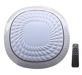 Светильник потолочный LED с пультом 1321 Белый 9х51х49 см.
