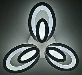 Светодиодная потолочаня LED люстра 2309/3-wh Белый 9х46х46 см.