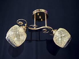 Люстра на 2 лампочки 9161-2в