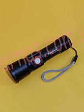Аккумуляторный фонарь BL-2005-P50