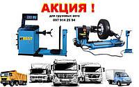 Комплект грузового шиномонтажа производителя BEST Китай