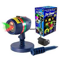 Лазерный звездный проектор для дома и улицы Star Shower Motion (8)