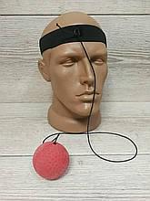 Тренажёр эспандер fight ball RED