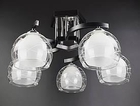 Люстра потолочная на 5 лампочек 51098/5 Черный 30х53х53 см.