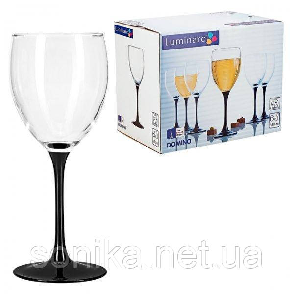 Набір келихів для вина Luminarc Domino 350мл. J0015