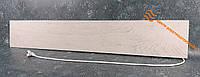 Керамический обогреватель (тёплый плинтус) Flyme 420 PW белое дерево