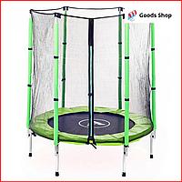 Батут детский Atleto 140см c защитной сеткой Маленький прыгательный батут комнатный для дома детей зеленый