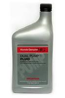 Масло моторное HONDA DPF II (DPSF) 1qt