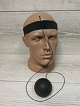 Тренажёр-эспандер для бокса с мячиком утяжеленный