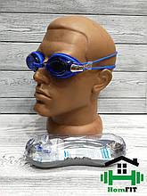 Очки для плавания Sprinter