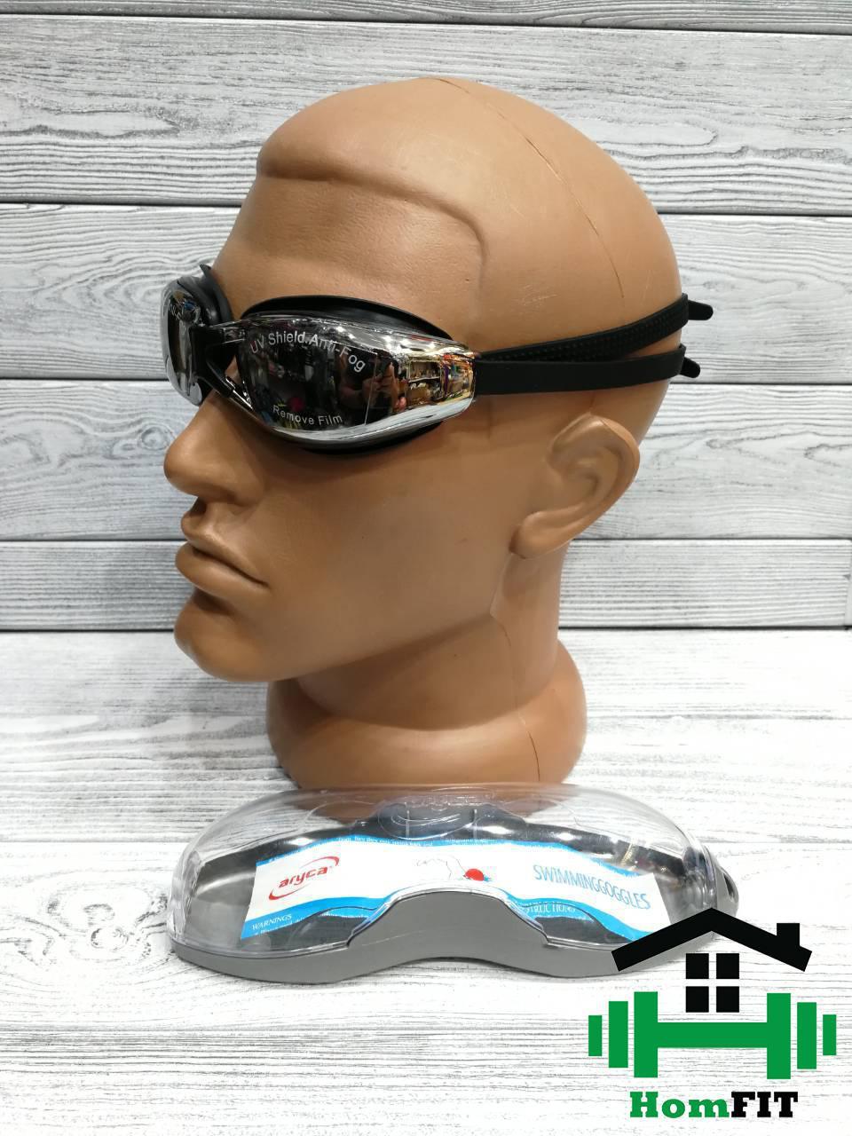 Очки для плавания с защитой от UV-лучей Aryca