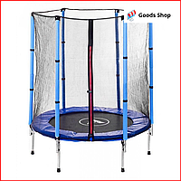 Батут детский Atleto 140см c защитной сеткой Маленький прыгательный батут комнатный для дома детей синий
