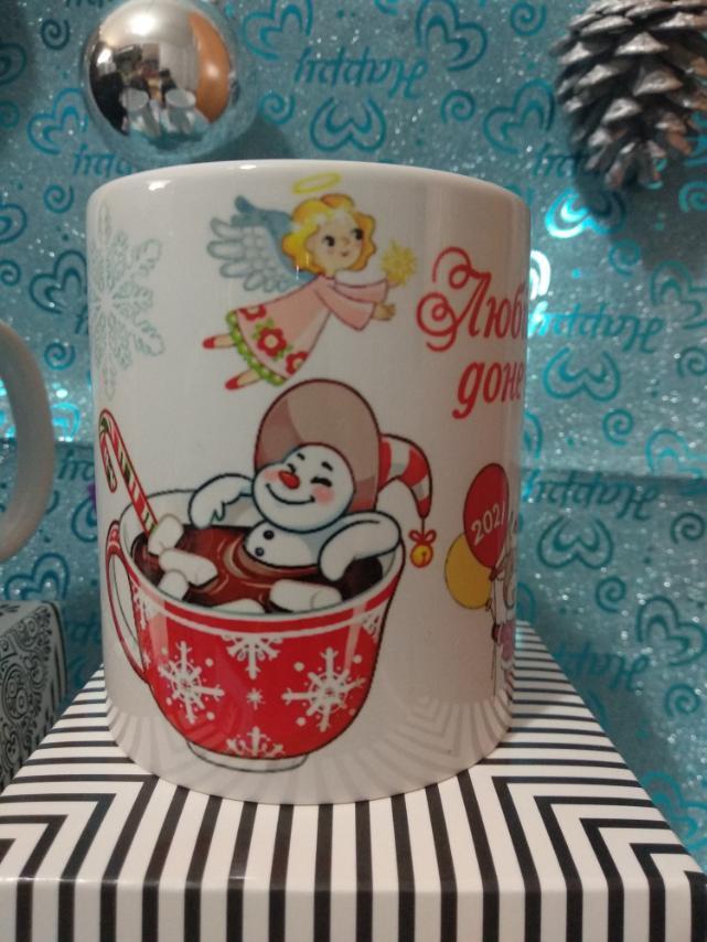 Чашка с новогодним принтом